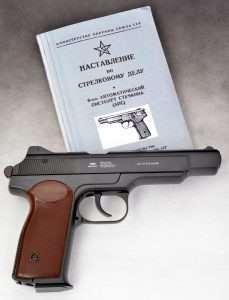 The original APS was also introduced in 1951 alongside the Pistolet Makarova M 1951.