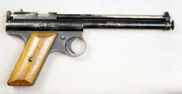 My first airgun | Air gun blog - Pyramyd Air Report