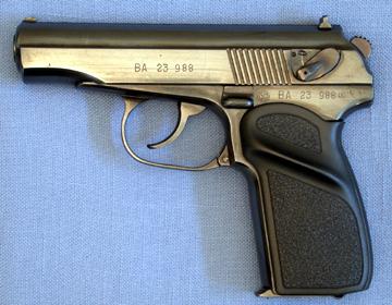 Just like a REAL gun! | Air gun blog - Pyramyd Air Report