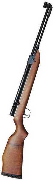 Sterling HR-81  177 underlever air rifle: Part 1 | Air gun
