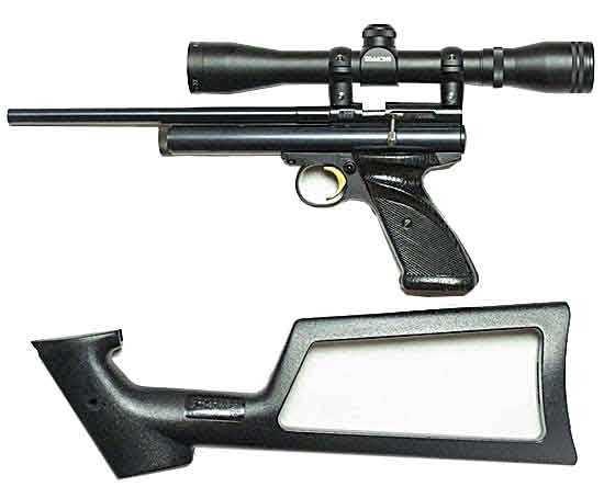 Quackenbush  25 pistol: Part 1 | Air gun blog - Pyramyd Air