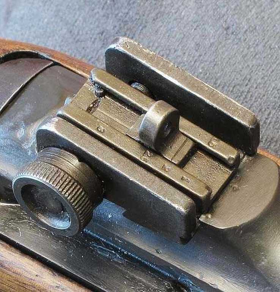 M1 Carbine rear sight