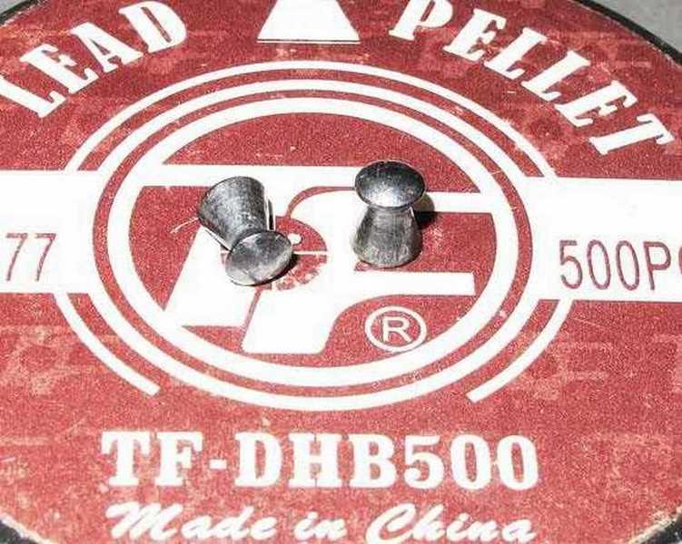 Fast Deer Chinese pellet