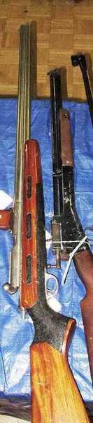 Farco air shotgun