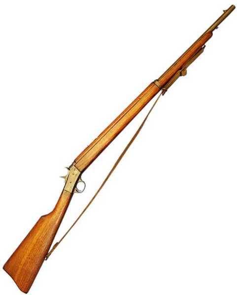 American Boy Scout rifle