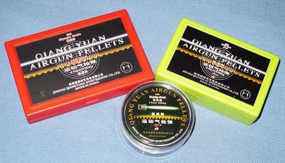 Qiang Yuan pellets