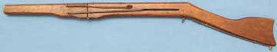 Markham BB gun
