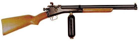 Crosman CG rifle