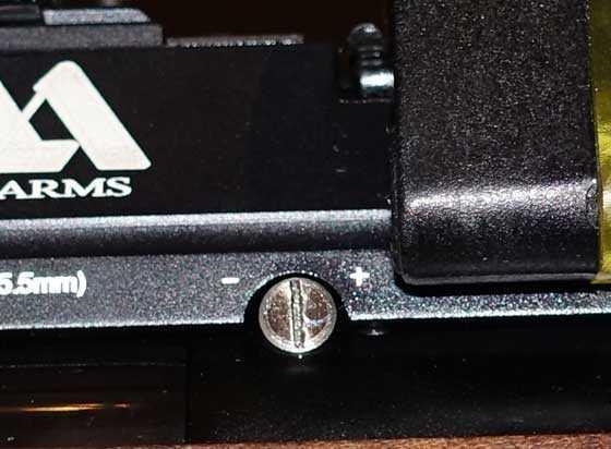 Air Arms TDR rifle power setting