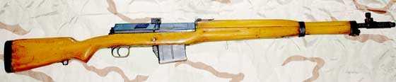 Hakim firearm