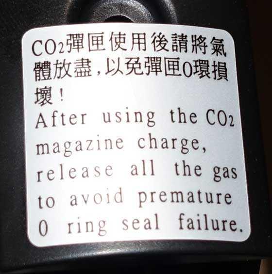X9 Classic warning sticker