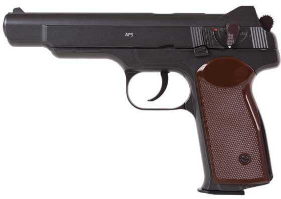 Gletcher Stechkin APS BB pistol