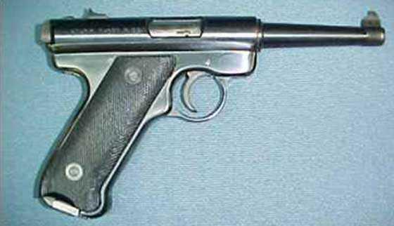 Ruger Marl 1