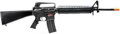 Marui M16A2
