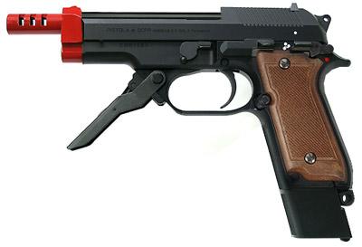 Marui 93R Pistol
