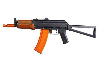 Kalashnikov AK74 SU.