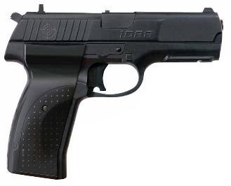 Пистолеты Crosman Пистолет пневматический Crosman 1088 BG.
