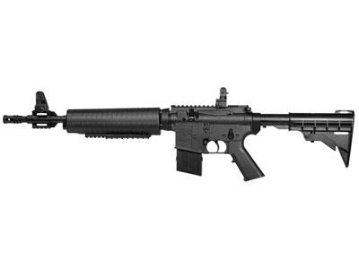 Crosman Remanufactured M4-177 Multi-Pump Air Rifle 0.177 Image