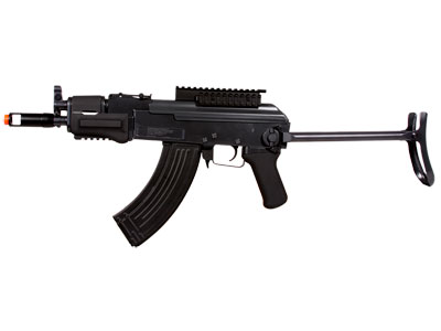 Crosman Pulse R76 Assault Rifle
