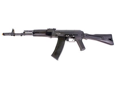 Echo 1 Vector Arms VMG-74 metal body AEG