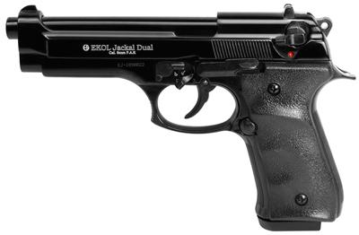 Voltran Jackal Blank Gun
