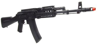 ICS AK74 RAS.