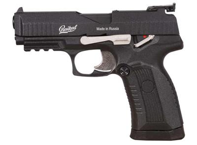 IZH MP-655K CO2 Pistol