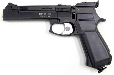 IZH MP-651K