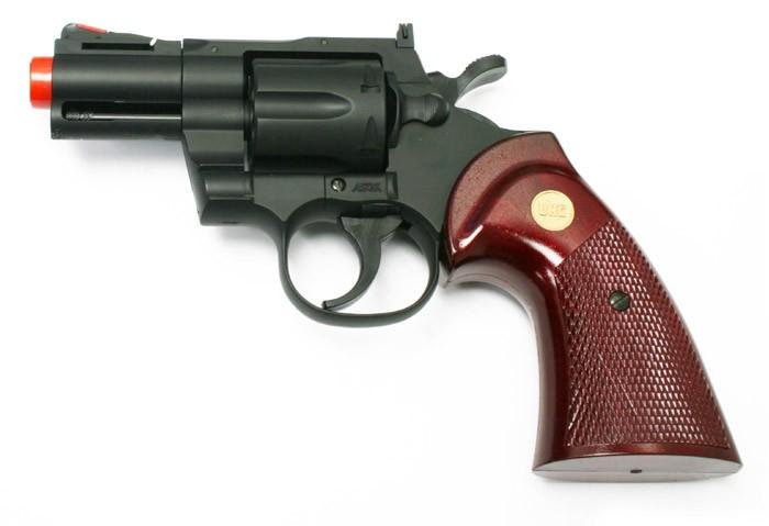 """TSD 939 UHC Revolver, 2.5"""" Barrel"""