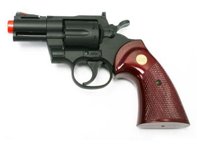 "939 UHC Revolver, 2.5"" Barrel"