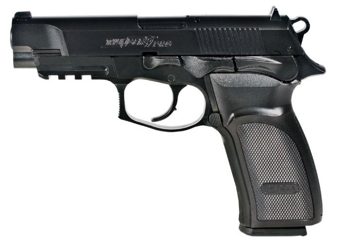 Bersa Thunder 9 PRO BB Pistol 0.177 Image