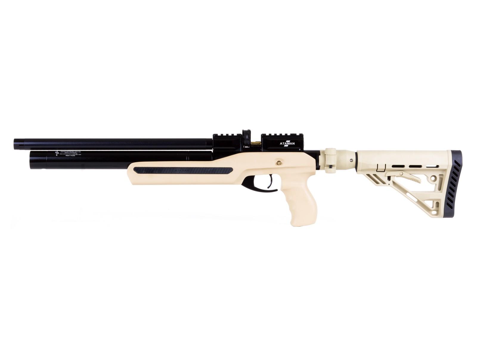 ataman limited editition m2r carbine ultra compact air rifle air rifles walther lp53 air pistol manual Walther Competition Air Pistols