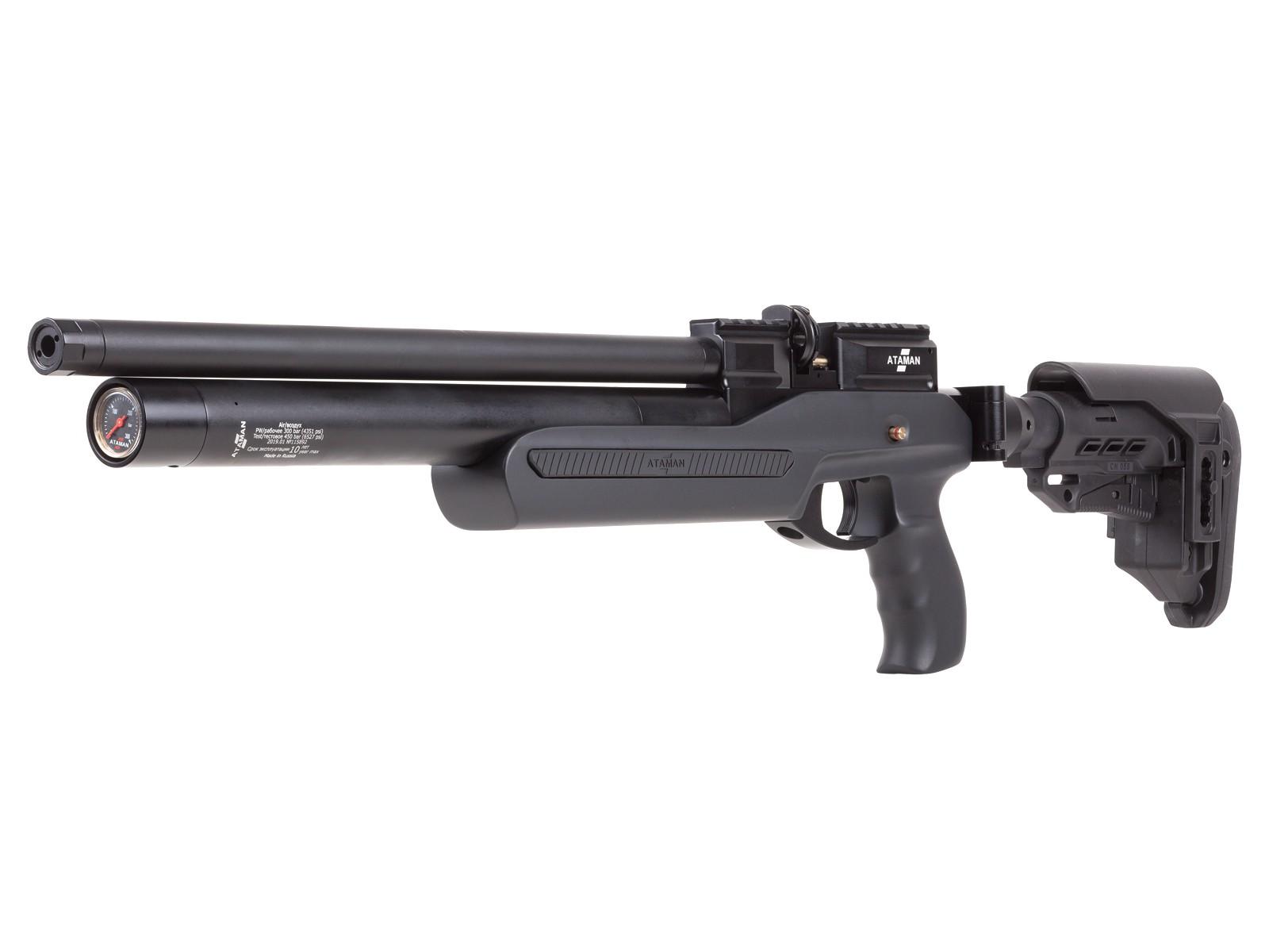 Ataman M2R Ultra-Compact