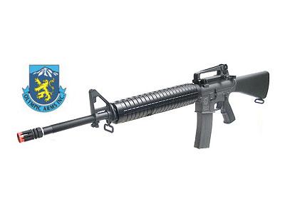 ICS Olympic Arms PCR-4 AEG - Clearance