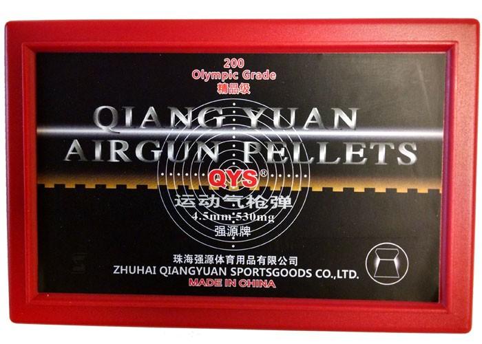 Qiang Yuan Olympic.