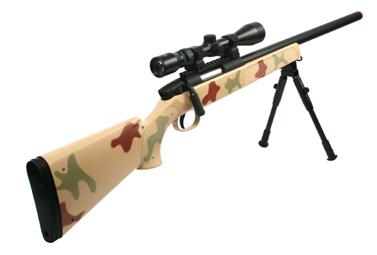 Airsoft UTG Master Sniper Camo Kit