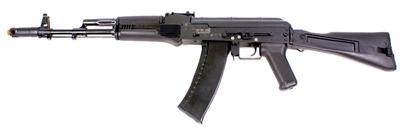 Vector Arms VMG-74 metal body AEG