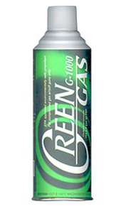 G-1000 Green Gas, 8 oz, Made in USA