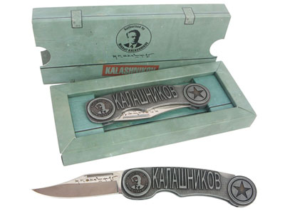 Kalashnikov Pocketknife, Silver Patina Handle, Silver Logo & Star, Non-Serrated Blade