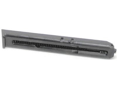 Crosman Airsoft Pistol C11 15 Rds Magazine