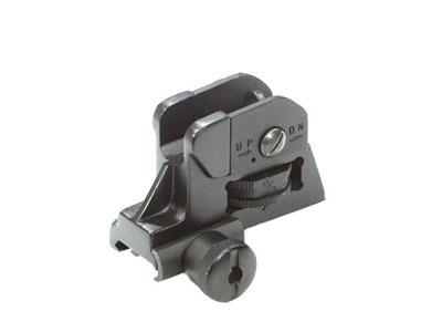 UTG Model 4/16 Complete Match-grade Rear Sight
