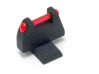 RWS Fiber Optic Front Sight, Fits Model P5 Magnum