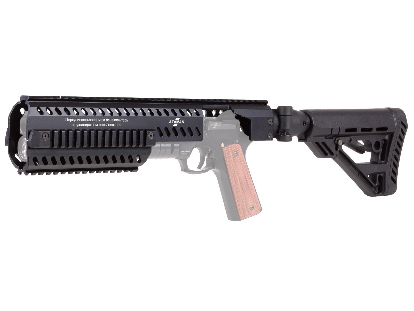 Ataman P2C Conversion Kit, Standard Black