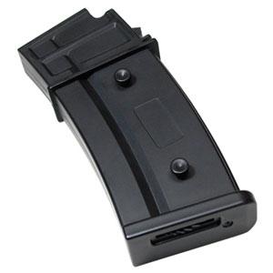 SRC Tactical AEG 470 Round High Capacity Magazine