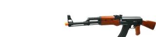 AEG Airsoft Rifles