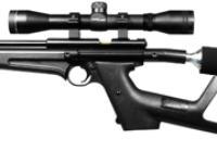 Crosman 2250XT Air rifle