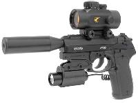 Gamo PT-80 Tactical Air gun