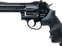 Gamo R-77 4 Air gun