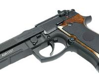 HFC M199 Full/Semi Auto Airsoft gun