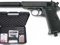 Walther PPK/S Kit with Fake Silencer Air gun